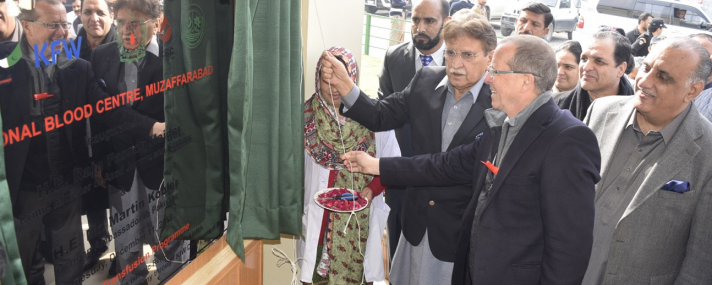PM AJK & German Ambassador  Inauguration Ceremony of Blood Center in Institute of Medical Sciences, Muzaffarabad