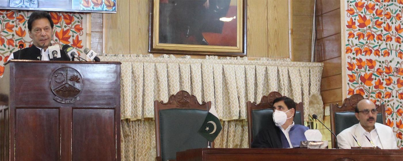 Muzaffarabad: PM Pakistan Imran Khan addresses to AJ&K Legislative Assembly on the event of Youm - e - Istehsal Kashmir.